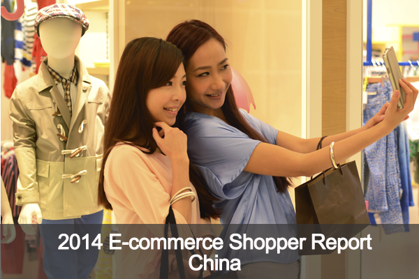 2014 E-commerce Shopper - China Report
