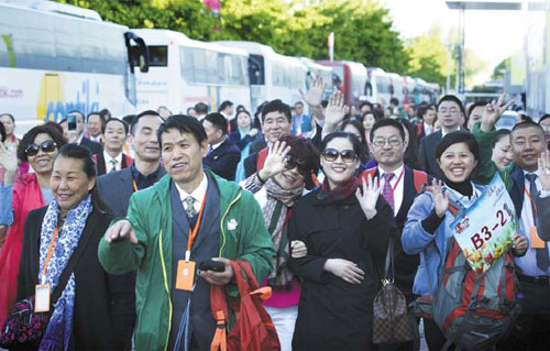 China Daily Tour