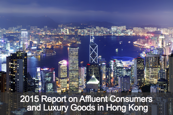 2015 Report on Affluent Consumers and Luxury Goods in Hong Kong