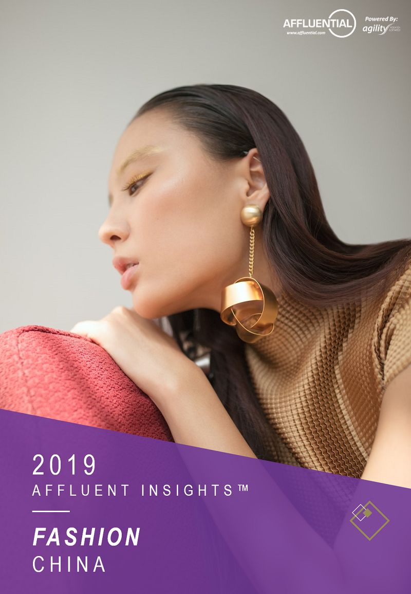 China: Fashion Luxury Report 2019